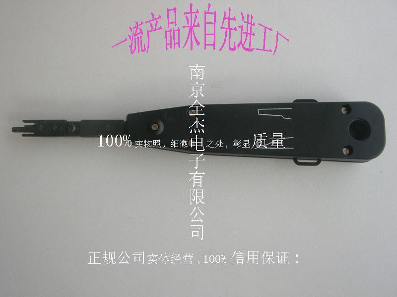 Insert tools Authentic sentinel plant capacity \ Tin Lok Tin Lok card line knife HPX26 wiring tools DVS4.095.XXX<br>