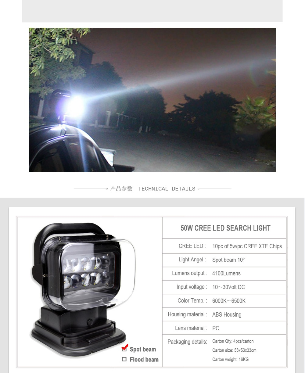 7inch-50w-search-light_05