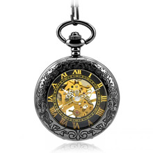 Tungsten steel black magnifying glass Rome retro mechanical pocket watch antique nostalgia series for men and women gift watch