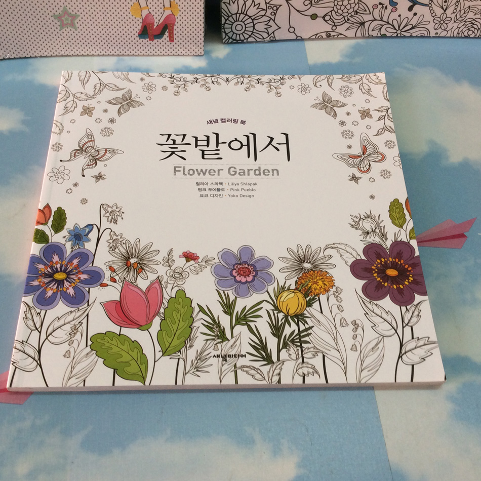 82 Pages Flower Garden Coloring Books For Adults Kids Colouring Book Relieve Stress Secret Art