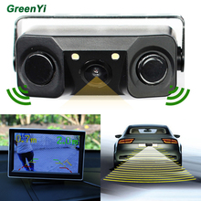 Car Parking Camera Sensor Rear View Camera with 2 Sensors Indicator Bi Bi Alarm Car Reverse Radar Assistance System