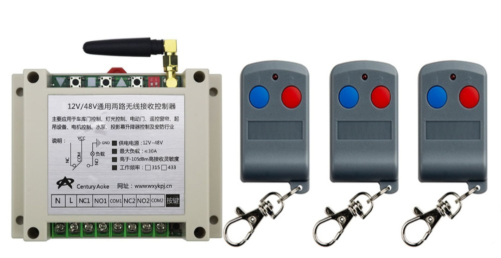 latest DC12V 24V 36V 48V 10A 2CH RF Remote Control Switch System 3X Transmitter + 1 X Receiver 2ch relay smart home z-wave<br>
