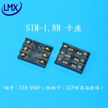 Free shipping 30pcs/lot SIM-KLB-06-1.8H card connector copper terminal LCP high temperature resistance