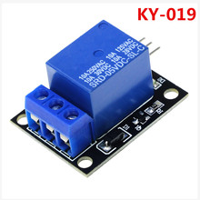 KY-019 5V One 1 Channel Relay Module Board Shield for PIC AVR DSP ARM for arduino DIY KIT(China)