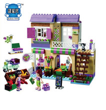 Friends Heartlake Food Market Model Building Blocks Mia Maya Figures Bricks Toys Compatible with Lepin Bale 10495 for Girls