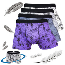 Men Underwear Boxers Cotton Sexy Shorts Skull Male Comfortable Underpants calvin