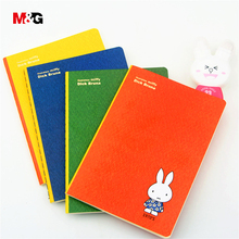 M&G cute cartoon pattern mini notebooks for school supplies quality kawaii day planner personal dairy stationery office notepads(China)
