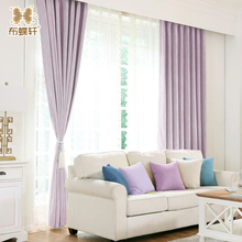 5 Colors Light Blocking Noise Reducing Curtain Modern Style Thermal Insulated Blackout Curtains For Living Room Bedroom Hotel