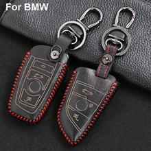 2016 New 2 colors Car Styling Intelligent PU Key Cover For BMW 1 2 3 4 5 6 7Series X3 X5 X6 M5M6 GT3 GT5 Car Decoration Stickers
