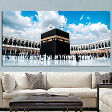 Print Mecca Islamic Last Day of Hajj Round Ornament View Muslim Mosque Landscape Painting On Canvas Religious Art Cuadros Decor