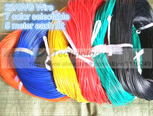 5 metres/lot super flexible 22AWG PVC insulated Wire Electric cable, LED cable, DIY Connect 7 color selectable Free shipping(China)