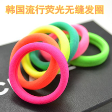 Free Shipping new jewelry neon color royal elastic ropes headband hairband candy color seam hair rope headband hair maker women