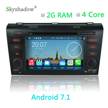 2GB RAM Android 7.1 Car multimedia DVD Player RDS Radio GPS map WIFI Bluetooth DVR Camera TV For Mazda 3 2003 2004 2005 -2009