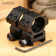 SURIEEN 1Pair 25.4mm 1 Inch Rings Medium Profile Scope Mount 21mm Rail Picatinny Weaver Scope Mount for Flashlight Hunting 2Pcs