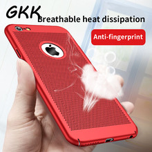GKK Heat dissipation phone hard Back PC Cases For iPhone 6 6s 7 plus Case Full Cover Phone case For iPhone 7 7Plus Protect shell(China)