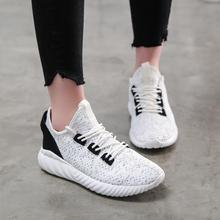Buy High men women couples sneakers sports shoes walking shoes summer new white mesh fly woven breathable sports shoes W12 for $28.59 in AliExpress store