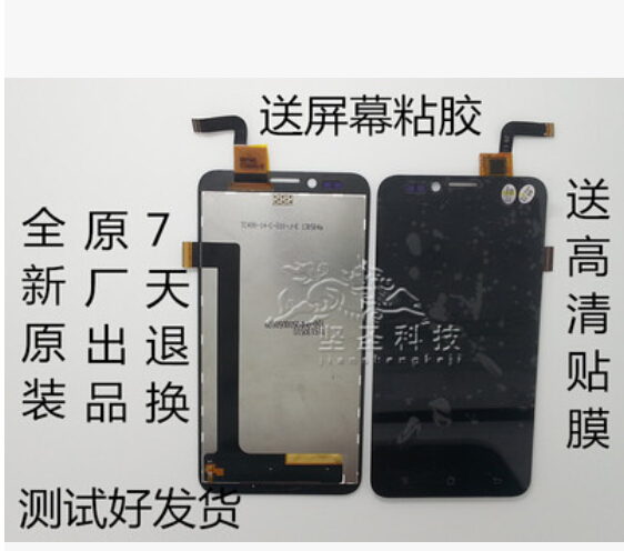 external touch screen Capacitive screen CT3S0082FPC with interior LCD display TC466-26-C-S10 Glass Panel assembly<br><br>Aliexpress