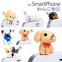 6pcs/lot Kawaii universal 6 cute styles Dachshund Dog -lovely 3.5mm dust Plug dog plugy Earphone Jack Plug Headset Stopper Cap(China)