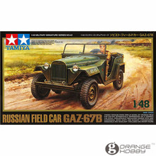 OHS Tamiya 32542 1/48 Russian Field Car GAZ-67B Military Assembly AFV Model Building Kits