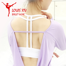 LOUIS XIV ballet dance sports bra underwear for woman