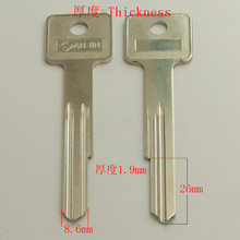 A236 Wholesale Locksmith Keymaster Brass House Home Door Blank Empty Key Blanks Keys