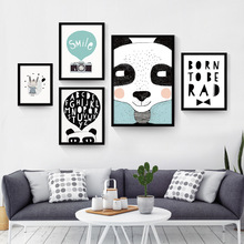 Black White Nordic Minimalist animal Love Quotes Canvas Art Print Poster Wall Picture Painting Home Kids Room Decor No Frame