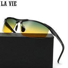 Day & Night Vison aluminum-magnesium alloy Men's Polarized Sunglasses Reduce Glare Driving Sun Glass Goggles Eyewear de sol 2282(China)