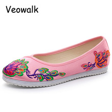 Peacock Embroidered Women Cotton Satin Ballet Flats Fashion Ladies Casual Comfort Soft Fabric Platforms Shoes Sapato Feminino(China)