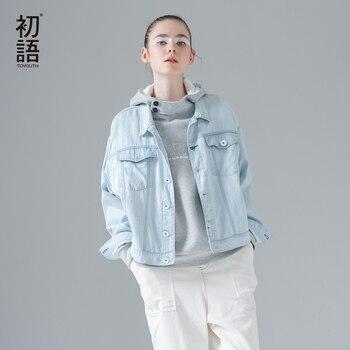 Toyouth chaquetas 2017 primavera mujer moda batwing manga corta abrigos mujer prendas de vestir exteriores ocasional chaqueta de jean