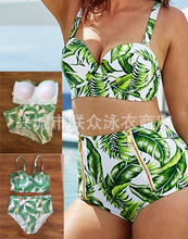 The new European and American high waist bikini swimsuit pregnant women two - piece swimsuit female explosion models