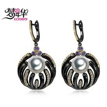 DreamCarnival 1989 New Trend Luxury Flower Drop Earrings for Women Created Pearl & Purple CZ Vintage Black Gold Color Brincos