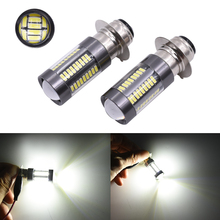 1Pair 6000K White H6M  LED Motor Bike/ATV Headlight Fog Light Bulb PX15d P15D25-1