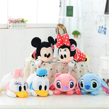 Super Kawaii Cute Mickey & Minnie Plush Toys Cartoon Stitch Plush Donald Duck Daisy Stuffed Toys Baby Kwaii toy