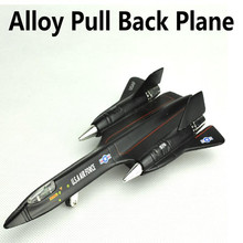 2015 Blackbird fighter, 1:43 alloy Pull back Airplane model Toy Vehicles , Diecasts Airplanes toys, free shipping(China)
