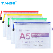 TIANSE A5 plastic file bag mesh zipper closure document bag student stationery organizer transprent file folder storage pen case