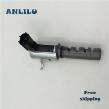 ANLILU Camshaft Timing Oil Control Valve Assy VVT CAM Solenoid OEM 15340-0A010 15330-20011 For T OYOTA Camry L exus(China)