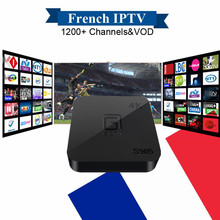 Hot Android TV Box S905 Media Player With 1 Year French Arabic Belgium IPTV Live TV & VOD Kodi Preloaded Free Smart IPTV Box(China)