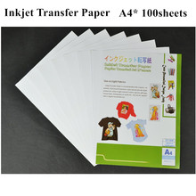(A4*100pcs) Inkjet Heat Transfer Paper for clothes Thermal Fabric Transfer Paper Cheap 210*297mm (8.3*11.7 inch) HT-150R(China)