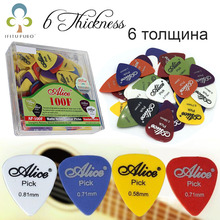 Free Shipping 100Pcs Guitar Picks 1 Box Case Alice Acoustic Electric Bass Pick Plectrum Mediator Guitarra Musical Instrument GYH(China)