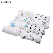 Newborn Muslin Swaddle Blanket Infant 100%Cotton Double Gauze Hold Wraps New Baby Soft Bath Towel  1.2m*1.2m 185g 18Colors 30C