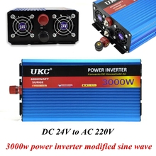 3000W Power Inverter  Modified Sine Wave DC 24V to AC 220V Solar power Inverter Driving Load Electrical Appliances