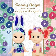 Sonny Angel 2pcs/set Artist Collection Nippon Asagao Rabbit & Elephant Doll PVC Action Figure Collectible Toy 12-15cm KT3514