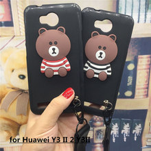 Bear Rope Black Phone Cases for Huawei Y3 II 2 Y3II Lua-L21 Original Soft Silicone Back Cover TPU Case Cute Capa Coque(China)