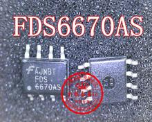 Computer FDS6670AS FDS 6670AS SOP8 new one to sell the spot can be straight shot Free shipping