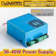 35-50W CO2 Laser Power Supply for CO2 Laser Engraving Cutting Machine MYJG-40T