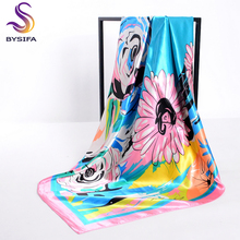 [BYSIFA] Ladies Pink Silk Scarf 2017 New Design Accessories Large Size Muslim Head Scarf Cape 100*100cm Elegant Daisy Scarves