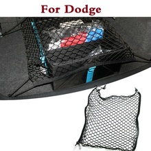 New auto Car care 70*70cm trunk goods warehouse management mesh 4 hook For Dodge Avenger Caliber Challenger Charger Dart Durango(China)