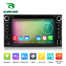 6.2 Inch Quad Core 800*480 Android 5.1 Car DVD GPS Navigation Player Car Stereo for Kia Sportage 02-09 Sorento 02-09