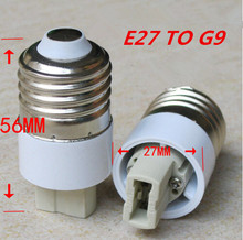 10pcs/lot Lamp Holder Converter BASE E27 to G9 TO E27 Conversion mouth Lampholder e27 change to g9 Connector lamp base g9 to E27