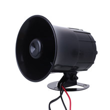 125dB Car Motorcycle Alarm Alert Bell Clock Speakers Amplifier Warning Ambulance Professional Loud Speakers Supplies Black(China)
